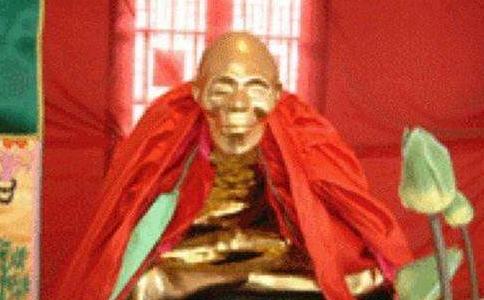 地藏菩萨肉身