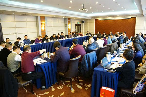 中国殡葬协会召开《殡葬管理条例》征求意见会